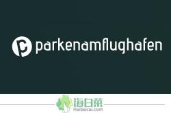 Parkenamflughafen德国机场停车预订网站