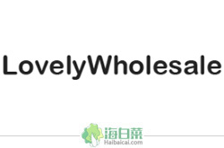LovelyWholesale跨境女装海淘网站