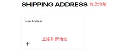 Reebok锐步美国网站海淘攻略与购物教程