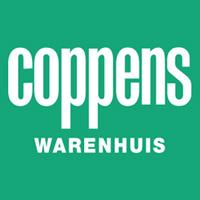 Coppenswarenhuis荷兰花园家具海淘网站