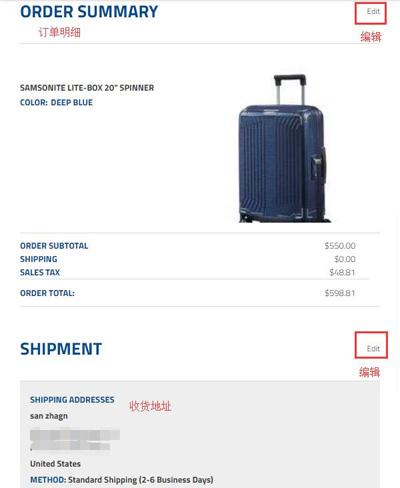 Samsonite新秀丽拉杆箱品牌网站海淘攻略