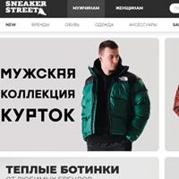 sneaker-street俄罗斯鞋子网站海淘攻略与购物教程