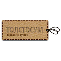 Tolstosum乌克兰包包海淘网站