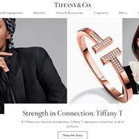 Tiffany蒂芙尼珠宝品牌网站海淘攻略