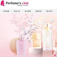 Perfumesclub中文网站下单注意事项与退货政策