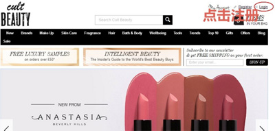 CultBeauty英国美妆护肤美妆网站海淘攻略