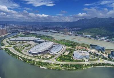 首届中国跨境电商交易会在福州开幕