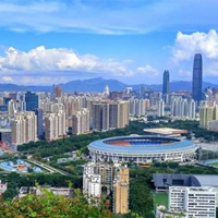 深圳拟搭建跨境电商出海风险防控平台