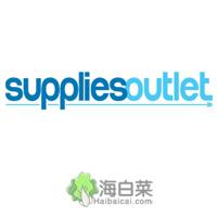 SuppliesOutlet美国打印机墨盒硒鼓海淘网站