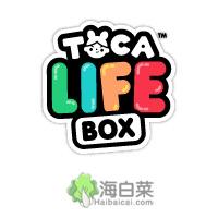 TocaLifeBox加拿大儿童游戏盒子订阅网站