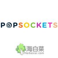 PopSockets美国手机配件海淘网站