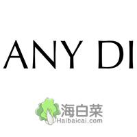 Anydi德国奢侈品包包配饰品牌网站