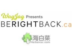 BeRightBack加拿大旅游住宿预订网站