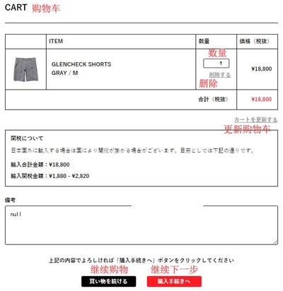 HUMAN MADE日本潮古着服饰网站海淘攻略与转运教程
