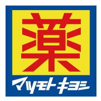 Matsukiyo日本松本清药妆店中文网站