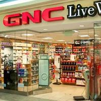 GNC健安喜全场保健产品买一件第二件半价 满额免邮