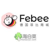 Febee德国菲比美妆护肤用品商城网站