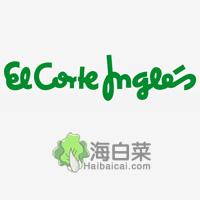 ElCorteInglés西班牙百货海淘网站