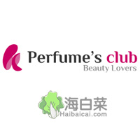 PerfumesClub美妆用品美国海淘网站