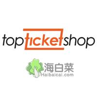 Topticketshop荷兰音乐演唱会门票预订网站