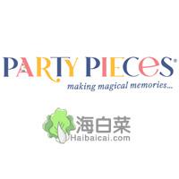 PartyPieces英国派对用品海淘网站