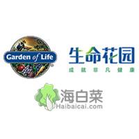 GardenOfLife生命花园保健品品牌英国网站