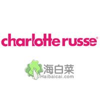 CharlotteRusse美国青少年服饰品牌网站