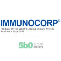 Immunocorp美国增强免疫保健品牌网站