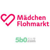 Mädchenflohmarkt德国复古服饰与鞋子海淘网站