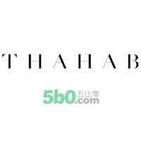 Thahab奢侈品美国海淘网站